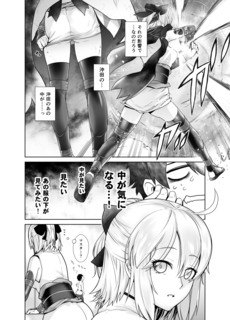 沖田06.jpg