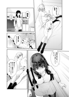 鹿島が駆逐の子に性欲の相談を受けた話2-34.jpg