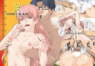 HONEY BLADE 表紙.jpg